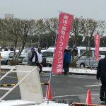 香川丸亀国際ハーフマラソン走ってきました!