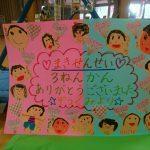 岡山県北への体操コーチ派遣